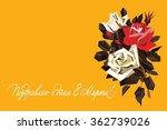 on march 8  women's day  ... | Shutterstock .eps vector #362739026