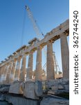 Small photo of Restoration and reconstruction works of the Parthenon, Acropolis, Athens, Greece