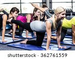fit smiling group doing... | Shutterstock . vector #362761559