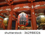 famous temple in asakusa  japan | Shutterstock . vector #362988326