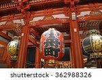 famous temple in asakusa  japan   Shutterstock . vector #362988326