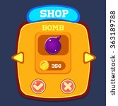 game interface  shop