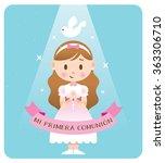 first communion spanish banner    Shutterstock .eps vector #363306710