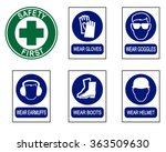 set of safety equipment signs. | Shutterstock .eps vector #363509630