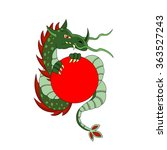 green dragon with red circle | Shutterstock .eps vector #363527243