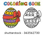 Easter Egg With Ribbon.colorin...