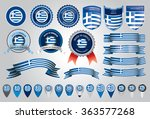 made in greece seal  greek flag ... | Shutterstock .eps vector #363577268