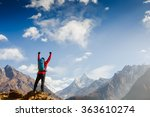 winner   success concept. hiker ... | Shutterstock . vector #363610274