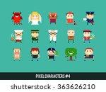 set of different pixel art... | Shutterstock .eps vector #363626210