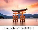 Miyajima  Hiroshima  Japan At...