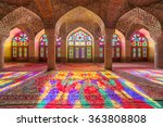 shiraz  iran   december 27 ... | Shutterstock . vector #363808808