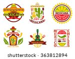 Постер, плакат: Mexican food logo