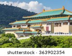 gugong national palace museum... | Shutterstock . vector #363902354