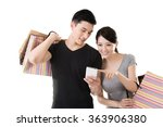 young asian couple shopping and ... | Shutterstock . vector #363906380