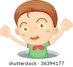 illustration of a boy on white | Shutterstock .eps vector #36394177