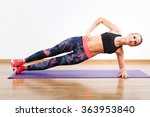 sport girl with dark hair... | Shutterstock . vector #363953840