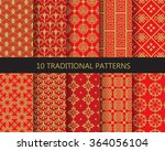 10 different traditional... | Shutterstock .eps vector #364056104