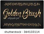 golden brush calligraphic font... | Shutterstock .eps vector #364133114