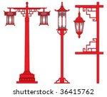 Street Lamps Set 4