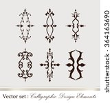 vector set  calligraphic design ... | Shutterstock .eps vector #364163690