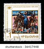 bulgaria   circa 1976  a stamp... | Shutterstock . vector #36417448