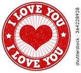 I Love You Grunge Rubber Stamp...