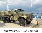 Small photo of KUBINKA, RUSSIA - JUN 15, 2015: International military-technical forum ARMY-2015. The Protected 6x6 armored vehicle Ural-63095 Typhoon-U (AFV family), produced at the Ural Automotive Plant