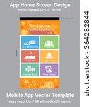 mobile app home screen vector...