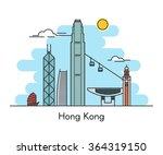 hong kong city skyline... | Shutterstock .eps vector #364319150