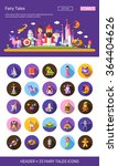 set of vector compositions with ... | Shutterstock .eps vector #364404626