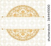 vintage invitation card with... | Shutterstock .eps vector #364445000