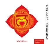 root of base chakra  muladhara .... | Shutterstock .eps vector #364445876