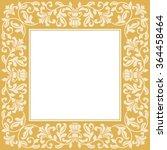 floral pattern for invitation... | Shutterstock .eps vector #364458464