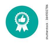 vector medallion icon. flat... | Shutterstock .eps vector #364502786