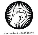 fist hand circle logo | Shutterstock .eps vector #364513790