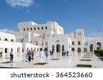 muscat  oman   nov 24  2015 ...   Shutterstock . vector #364523660