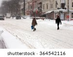 odessa   january 18  2016  snow ... | Shutterstock . vector #364542116