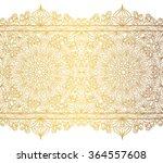 mandala seamless pattern... | Shutterstock .eps vector #364557608