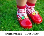 my shoes | Shutterstock . vector #36458929