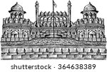 the red fort was the residence... | Shutterstock .eps vector #364638389