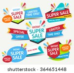 super sale banner. sale and... | Shutterstock .eps vector #364651448
