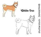 Dog Drawing   Hokkaido Ainu  ...