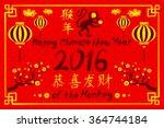 chinese zodiac  monkey ... | Shutterstock .eps vector #364744184