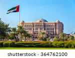 view of emirates palace in abu...   Shutterstock . vector #364762100
