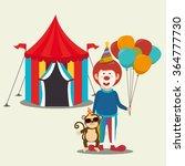 circus carnival funfair  | Shutterstock .eps vector #364777730