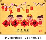 vintage chinese new year poster ... | Shutterstock .eps vector #364788764
