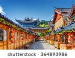 Lijiang  Yunnan Province  China ...