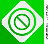 access denied green flat icon | Shutterstock . vector #364953080