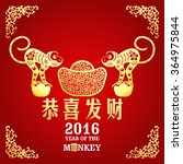 2016 lunar new year greeting... | Shutterstock .eps vector #364975844