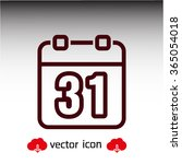 calendar  linear icon. one of a ...